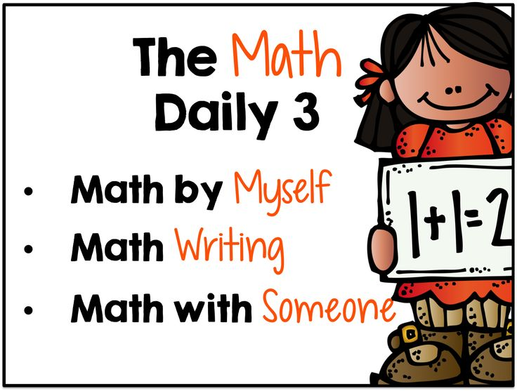 A Differentiated Kindergarten: Daily 5: 2nd Edition-Daily 3 Math - My Differentiated Kinder Spin on it!