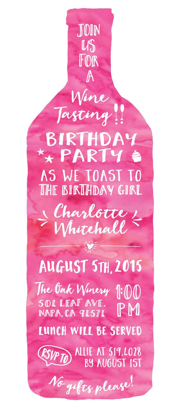 Wine Tasting Theme Birthday Party Invitations by PaperworkEnvy