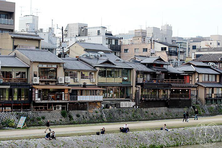 Oravanpesä: JAPANI 2016 osa 12. Kioto 3/4.