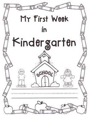 I love this FREE packet of activities for kinders to complete during the first week.  Then have them complete the same activities at the end of the year (last week cover included).  Great way to show progress from the beginning to end of kindergarten.