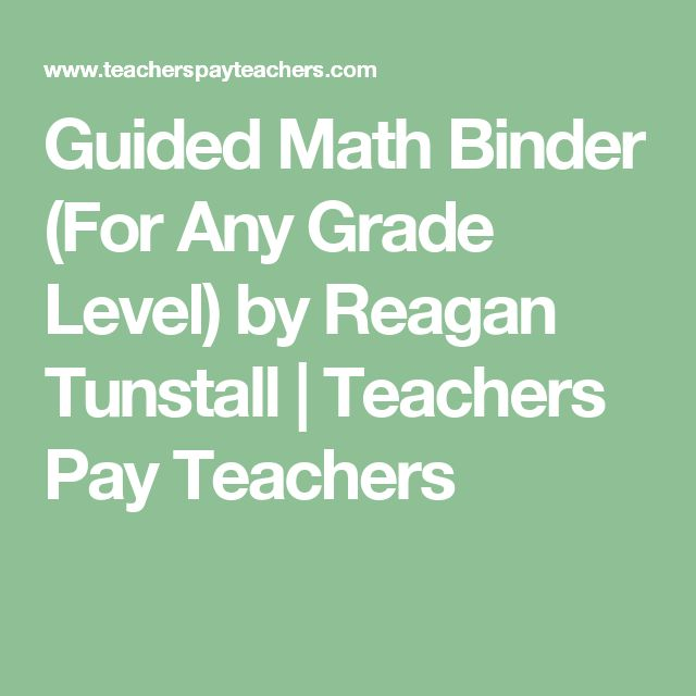 Guided Math Binder (For Any Grade Level) by Reagan Tunstall | Teachers Pay Teachers