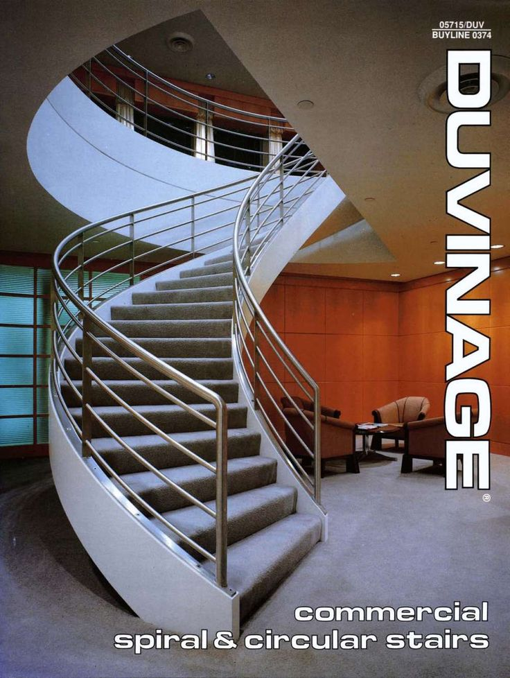 Best Commercial Spiral Stair Duvinage Corp Duvinage 400 x 300