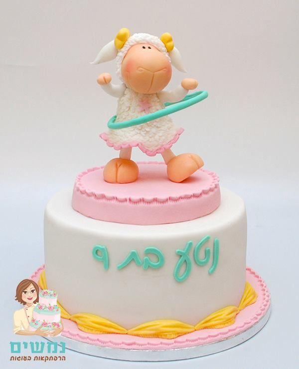 Nemashim-Cake adventures