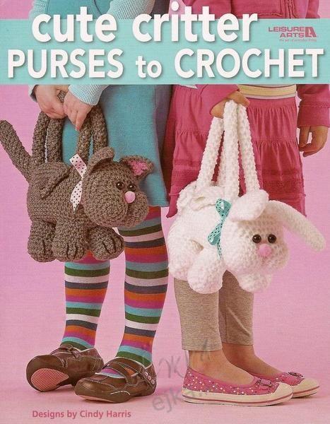 Сумочки-зверюшки для девочек своими руками - вязание крючком, мастерклассы