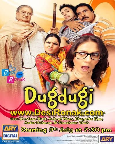 Dugdugi Episode 158 –10th August 2014 | FREE Deshi TV