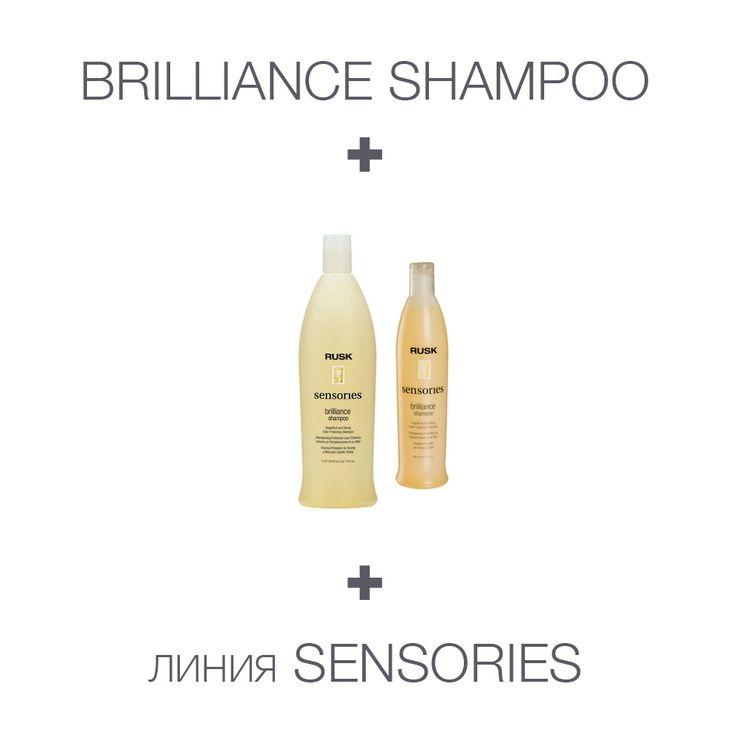 Brilliance Shampoo [шампунь защита цвета для окрашенных блондинок]  Про-Витамин В5 увлажняет и увеличивает объем волос по всей длине. Волосы становятся более блестящими и упругими. Кератиновые аминокислоты восстанавливают поврежденные волосы и секущиеся кончики. Уникальный натуральный увлажняющий компонент придает волосам блеск. Экстракт семян подсолнечника питает волосы необходимыми витаминами.
