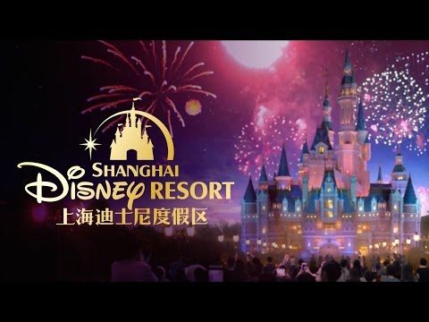 My Disney Life: Fun Find: Grand Opening of Shanghai Disney Resort