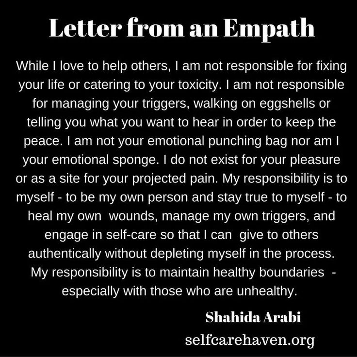 Letter from an empath. Self-care
