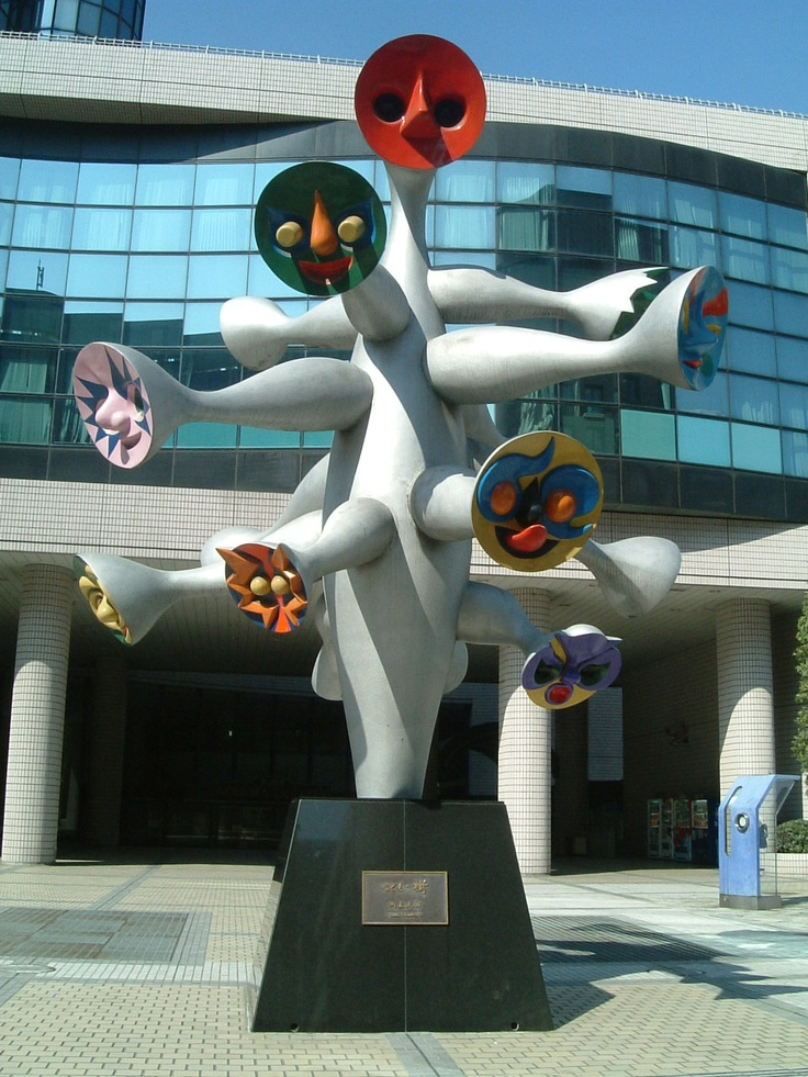 """Children's Tree"" by Taro Okamoto.  http://maps.google.co.jp/maps?q=35.661749,139.708006"