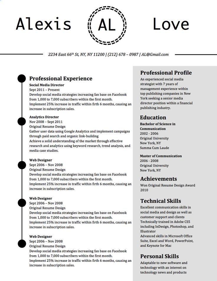 1000  images about alexis love resume template on pinterest