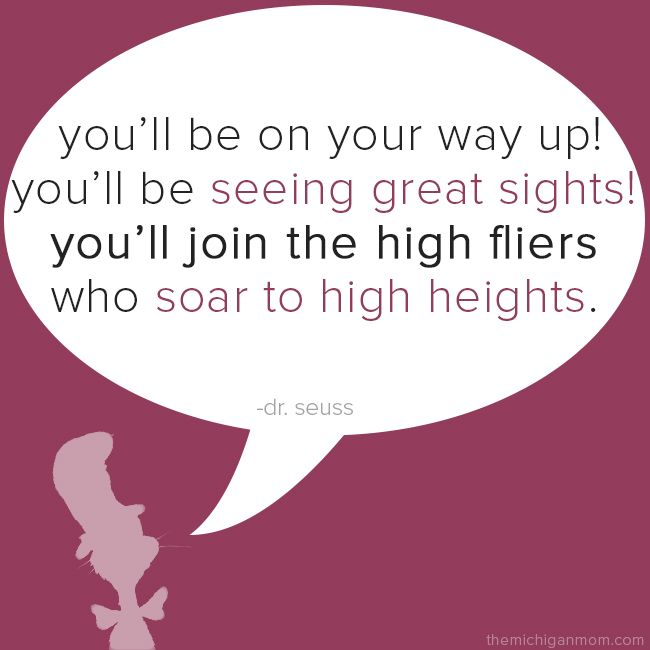 The Michigan Mom | 42 Dr Seuss Quotes That Can Change Your Life- The Michigan Mom