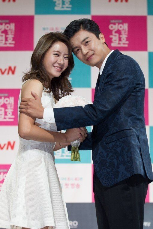 Leads from Marriage Not Dating drama.
