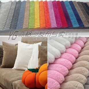 Бесплатная доставка мягкий диван ткани и сетки диван ткань ручной работы ткань подушки ткань широкой полосой бархат ткань подушки подушки сиденья