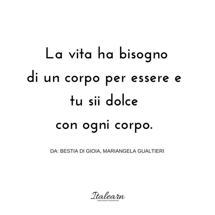 Italian Quotes Life: Best 25+ Italian Quotes Ideas On Pinterest