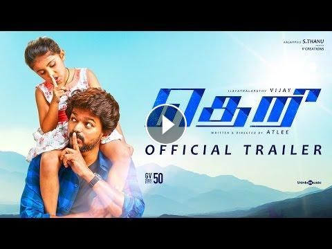 Theri Movie Trailer Starring Vijay, Samantha, And Amy Jackson #tamil #movie