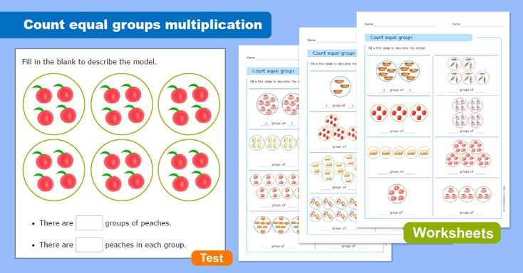 Pin By Mylene Abling On K Mazes Multiplication Concepts Multiplication Math Multiplication Worksheets Count equal groups worksheets grade