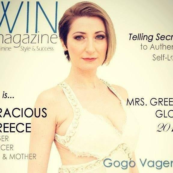 Η Mrs. Globe 2017 Γωγώ Βαγενά αποκλειστικά στο PENYPENY.GR!