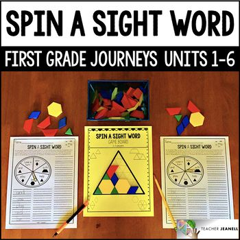 Journeys Reading Series | Journeys First Grade | Journeys First Grade Sight Word Game | Journeys Sight Word Worksheets | Journeys Units 1-6 | Word Work | First Grade Literacy Centers | Word Work | By Teacher Jeanell
