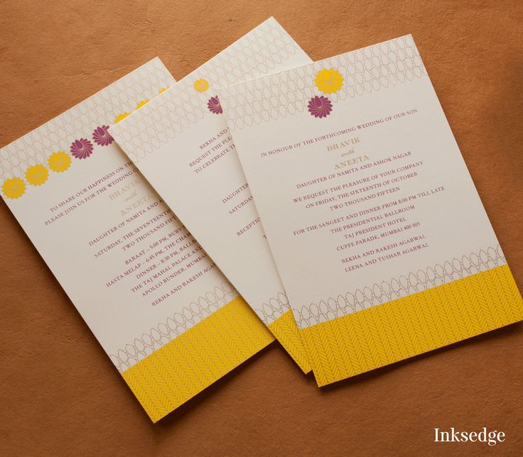 Auious Tulsi Leaves Engraved On Fabulous Invitations