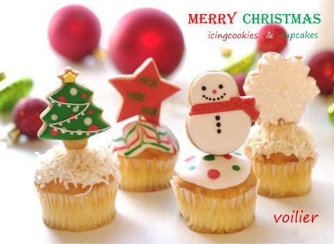 【12/13、23募集】クリスマスアイシングクッキー×カップケーキ|voilier(ヴォワリエ)九州 福岡市 アイシングクッキー、フラワーケーキ、カップケーキ教室