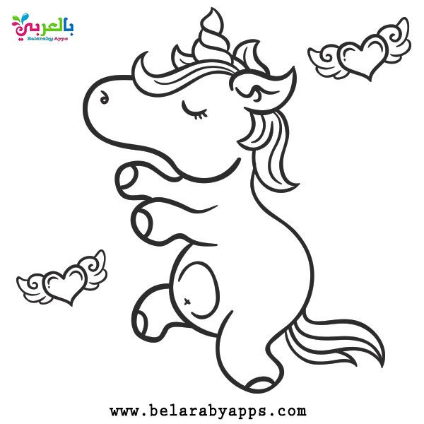 Free Printable Unicorn Unicorn Coloring Pages Belarabyapps Unicorn Coloring Pages Unicorn Printables Coloring Pages