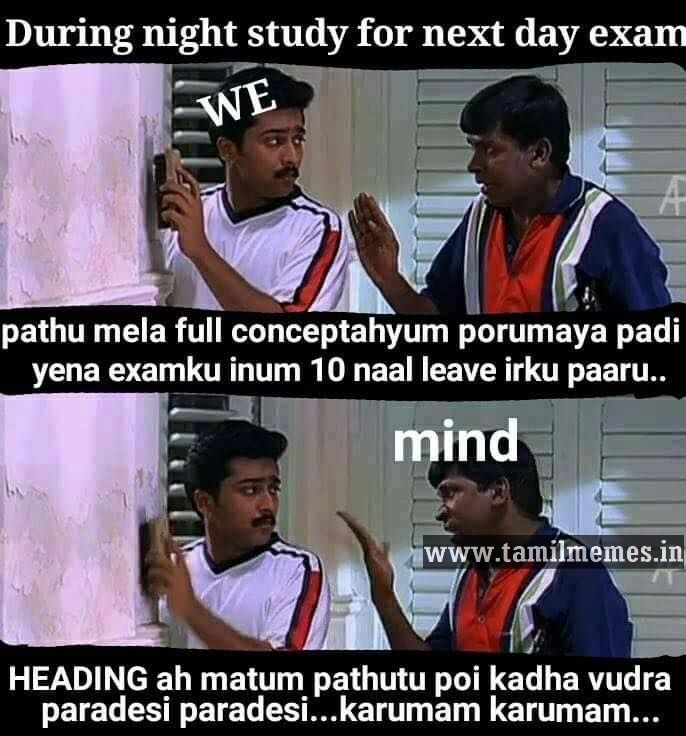 Pin by Swetha on Memes | Funny movie memes, Funny school ...