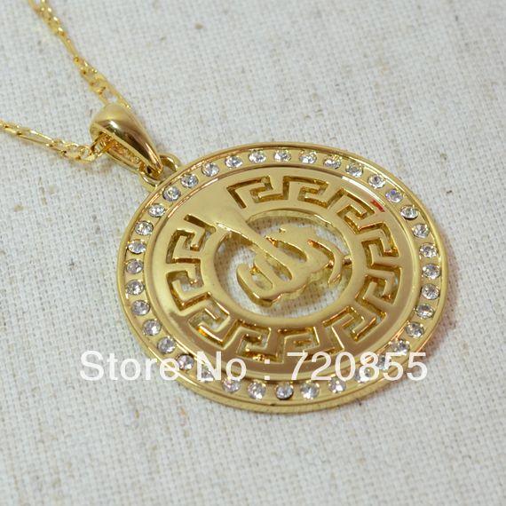 163 best muslim islam allah jewelry images on pinterest allah 18k allah gold plated islamic pendant with chain for women girls menarabic muslim aloadofball Images