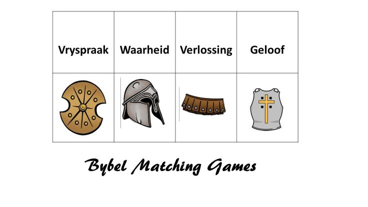 Hulpbronne - Bybel matching games