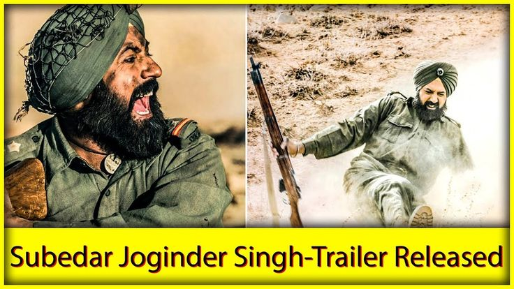 Subedar Joginder Singh latest movie 2018 teaser released. He is an Indian army soldier, he fought for many wars like India - Pakistan war of 1947, second world war and many more. He is well known for Sino- India war hero and was awarded the Param Vir Chakra.  For getting more details about Indian warrior, please subscribe our channel