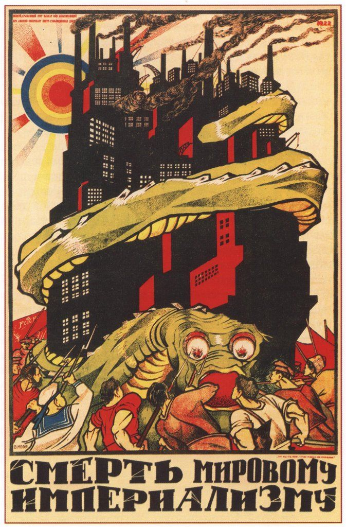 Death to World Imperialism!, 1919 by Dmtrii Moor