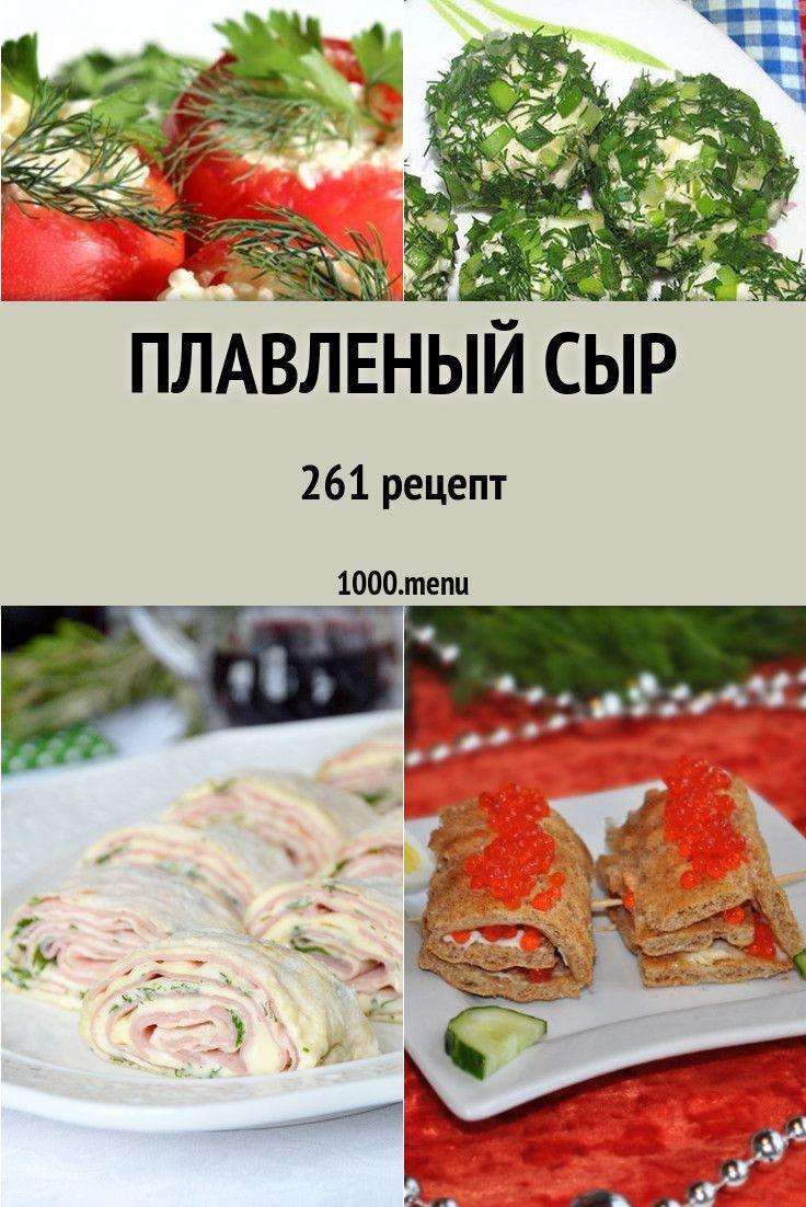 приготовить вкусную еду в домашних условиях