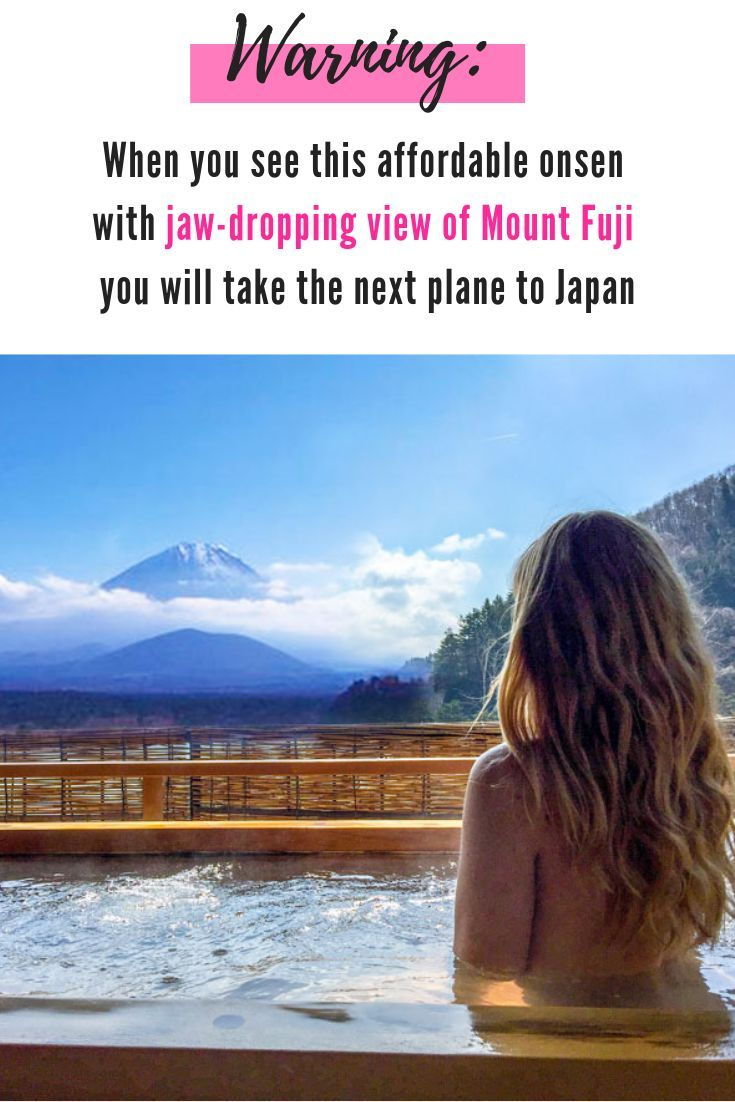 Warning: When you see this private onsen in Kawaguchiko you will take the next plane to Japan