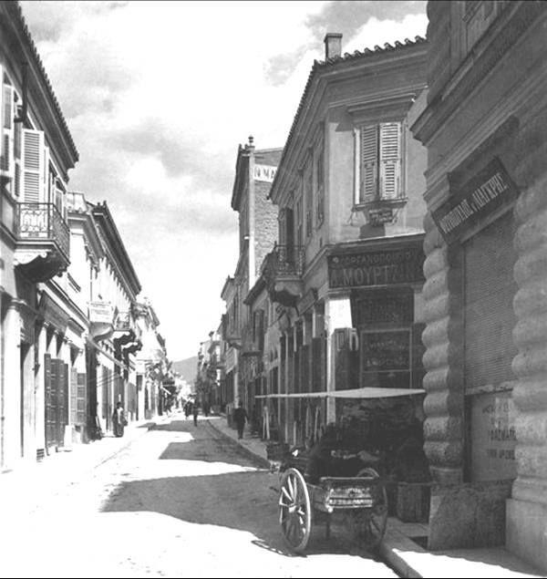 1905 ~ Kolokotroni street, Athens