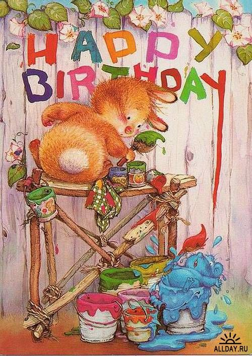 Полгода, с днем рождения открытка художнице