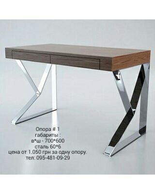Опоры. Мебельные опоры. Опоры для столов. Основа стола. Стол Loft Киев - изображение 6