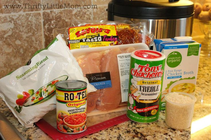 Really Easy Slow Cooker Chicken Jambalaya Ingredients