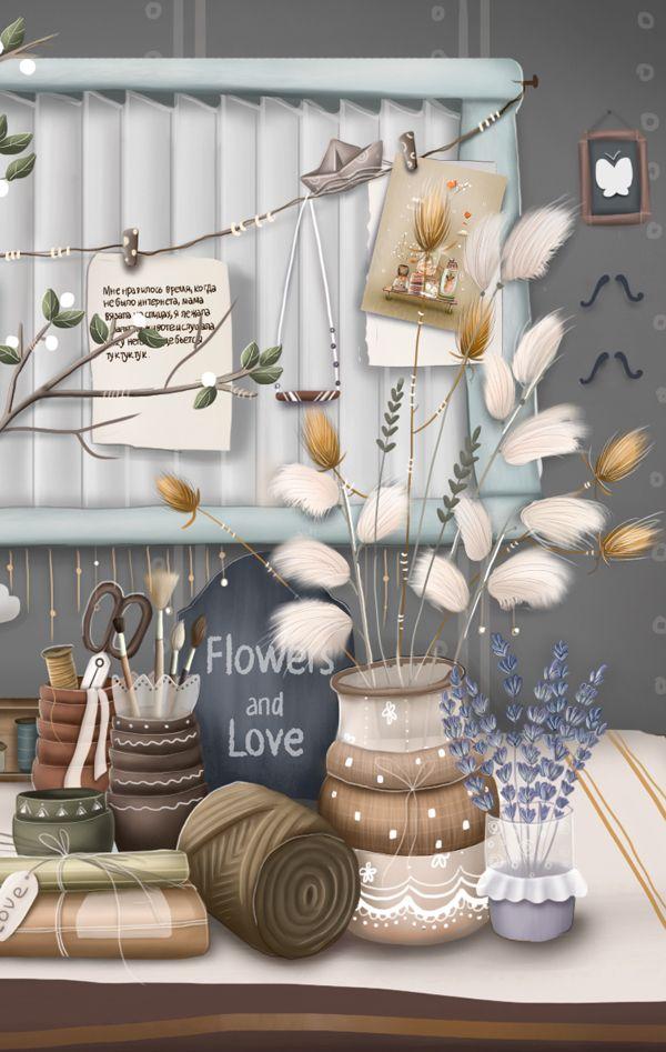 Love in the Sea by Katya Maleev, via Behance