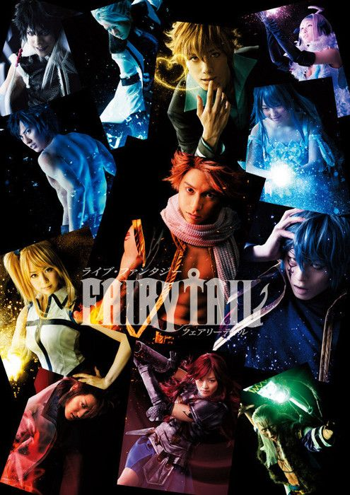 Fairy Tail Stage Play's Main Visual Previews Main Cast in Costume - News - Anime News Network