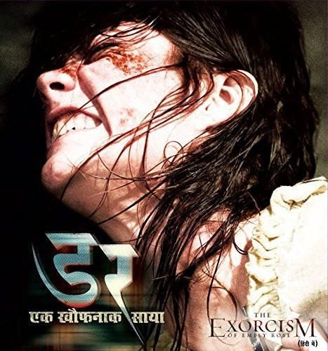 Exorcism of Emily Rose/Darr - Ek Khaufnak Saaya (Hindi): Video CD