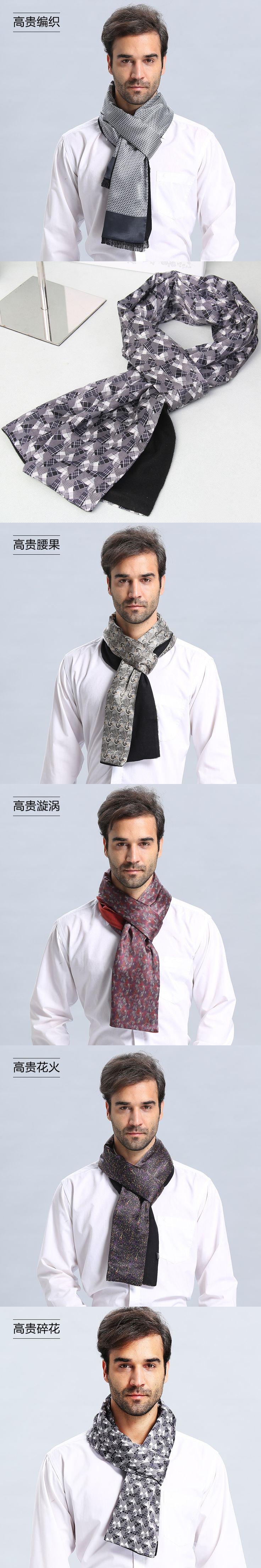genuine casual silk scarves winter Men's silk Scarf luxury High Quality Warm Modal Scarves men ZS998
