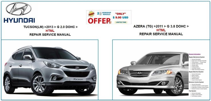 hyundai tucson 2013 azera 2011 repair service manual ps tucson and manual. Black Bedroom Furniture Sets. Home Design Ideas