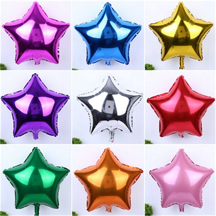 1pcs 10'' Star Balloons 7 Colors Foil Balloon For Children Birthday/New Year/party Wedding Decoration Balloon High Quality