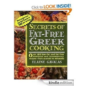 Fat-Free Greek Cooking