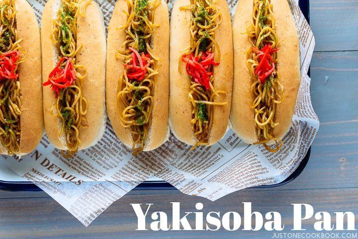 Yakisoba Pan 焼きそばパン #Recipes #aonori