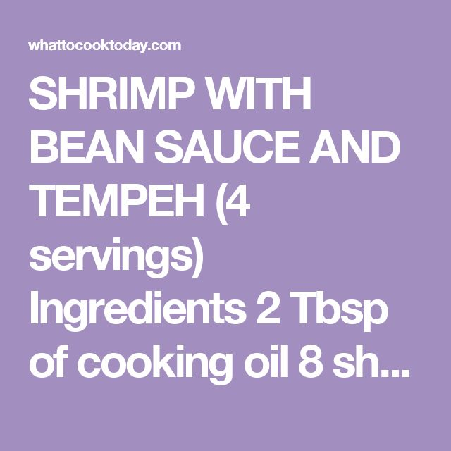 SHRIMP WITH BEAN SAUCE AND TEMPEH (4 servings) Ingredients 2 Tbsp of cooking oil 8 shallots peeled and thinly sliced 1- inch slice of fresh galangal 2 Tbsp of soybean sauce Tau cheo 15-20 fresh long green chilis I use 1/2 lb of Jalapeno peppers stemmed, seeded and cut into strips, seeded and cut into strips 3 bay leaves 2 Tbsp of hot water 1 medium tomato quartered 1 1/2 lbs of shrimp peeled and deveined 12 oz firm tofu cut into bite-size cubes 1 Tbsp of sugar or more to taste Salt to taste…