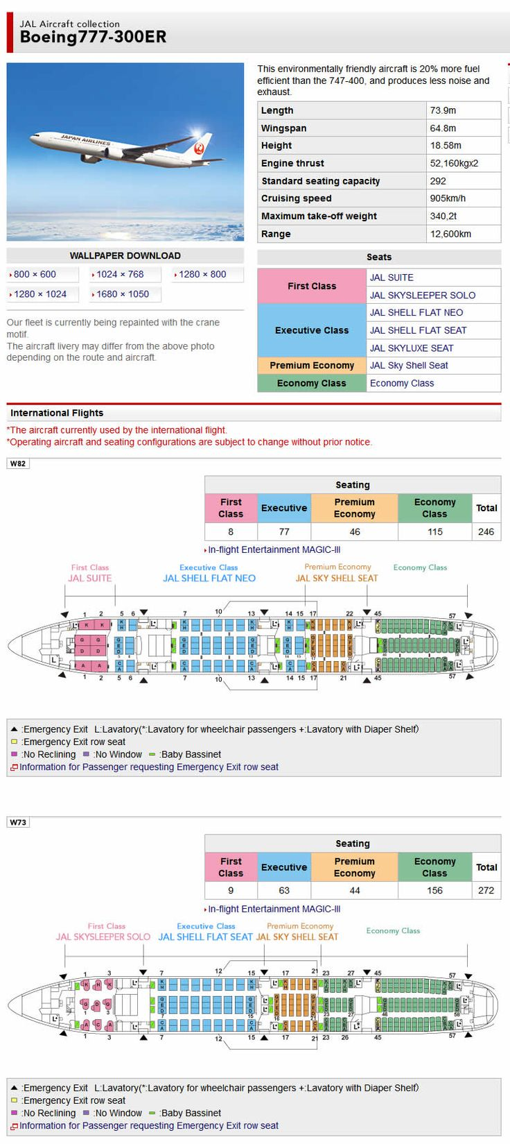 Best Boeing Er Seating Ideas On Pinterest Boeing - Japan airlines seat map 773