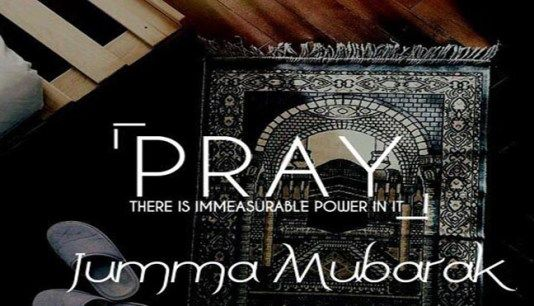 32+ Beautiful Islamic Jumma Mubarak Images With Quotes & Wishes