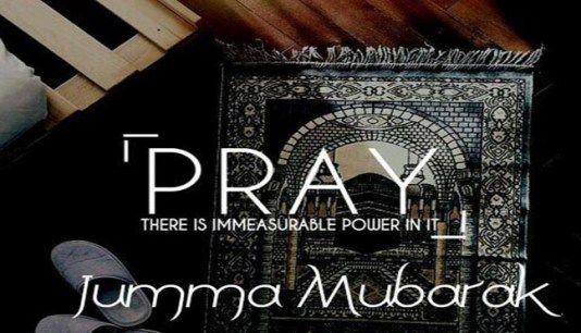 32+ Beautiful Islamic Jumma Mubarak Images With Quotes & Wishes