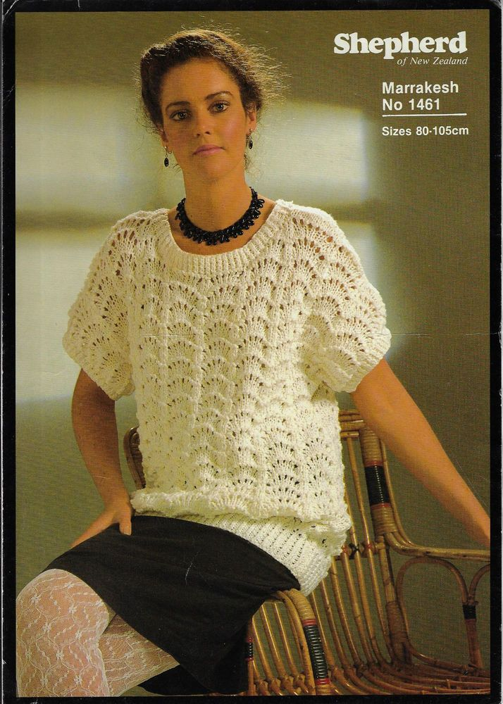 c763ffd477356a Women s Lace Sweater Shepherd 1461 knitting pattern chunky yarn  Shepherd