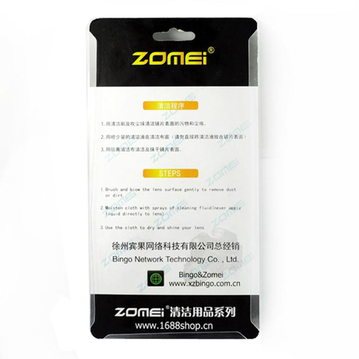 Zomei Professional Camera Cleaning Kit for DSLR Cameras Canon Nikon Pentax Sony Cleaning Tools and Accessories. Click visit to buy #lenses #accessories